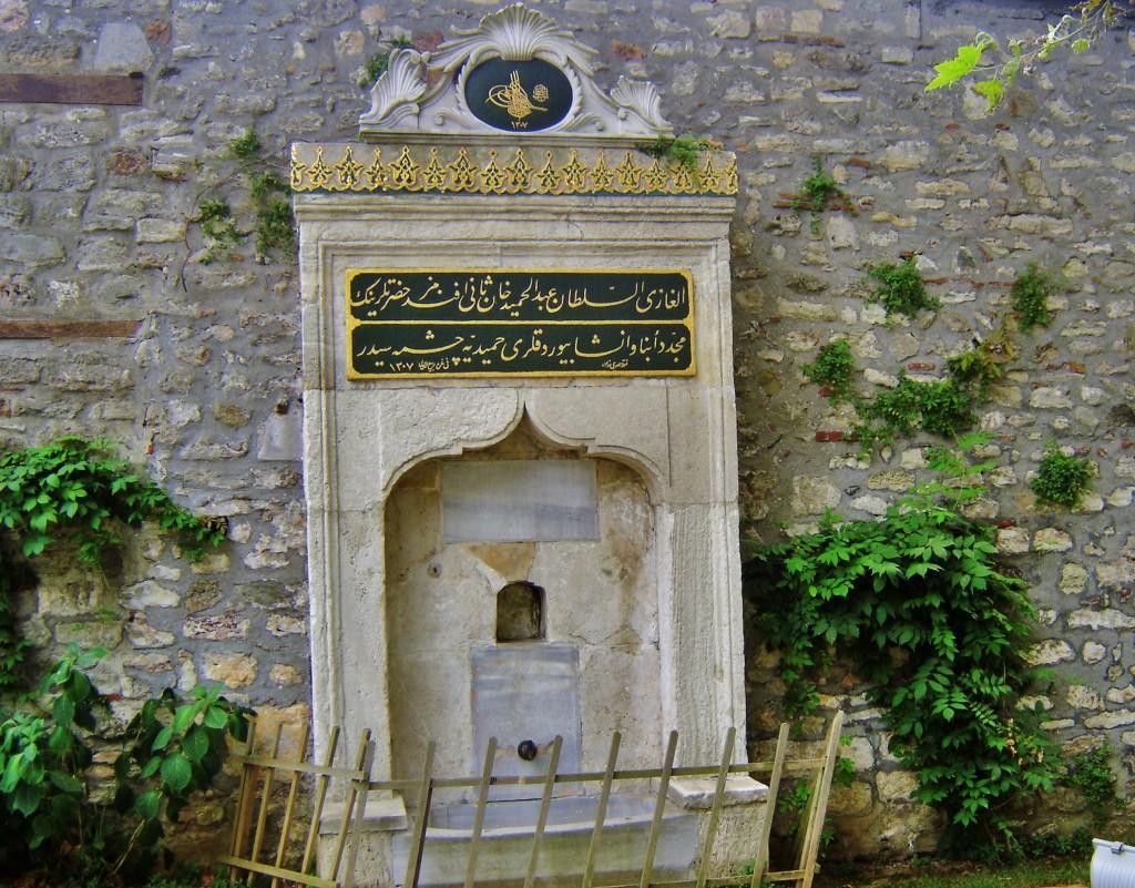 Alay Meydanı Cellat Çeşmesi