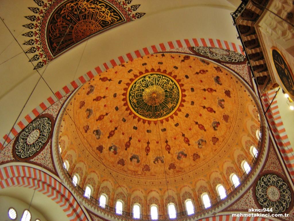 Süleymaniye Camii İstanbul