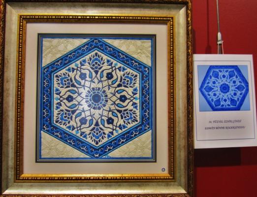 Ankara Resim ve Heykel Müzesi'nin Sedat Simavi Güzel Sanatlar Galerisi'nde