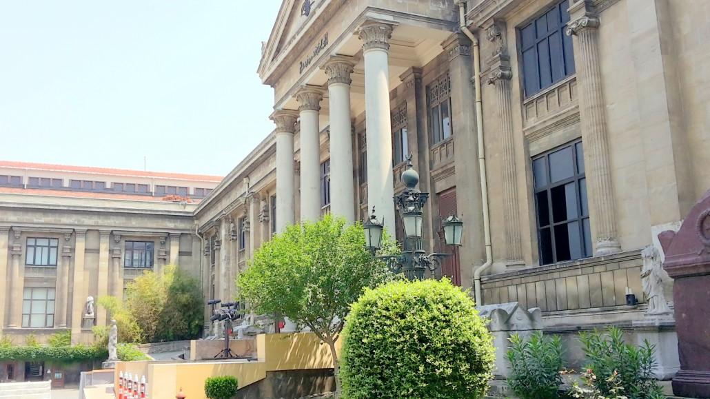 İstanbul Arkeoloji Müzeleri-Arkeoloji Müzesi