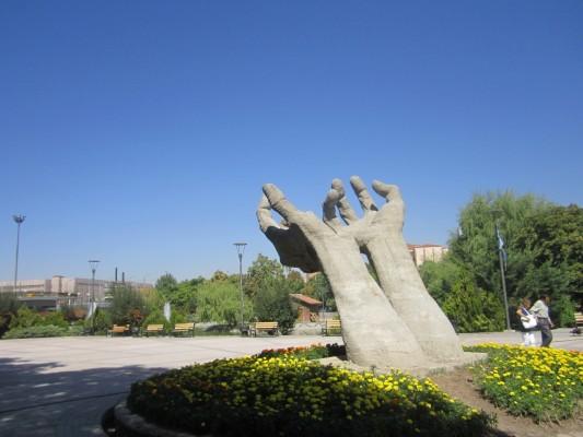 Ankara Abdi İpekçi Parkı