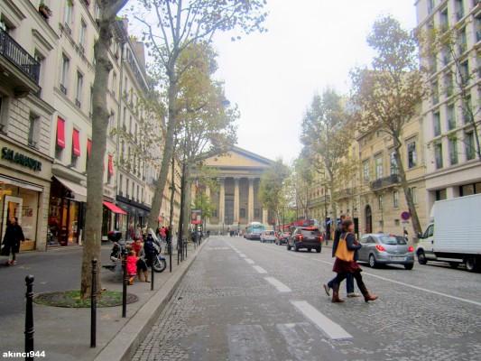 Paris Anıları