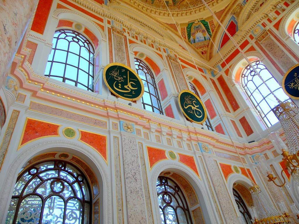 Büyük Mecidiye Camii Ortaköy İstanbul