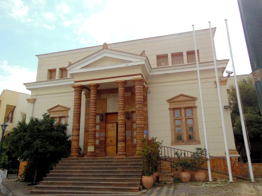 Chios Yunanistan-Korios Kütüphanesi