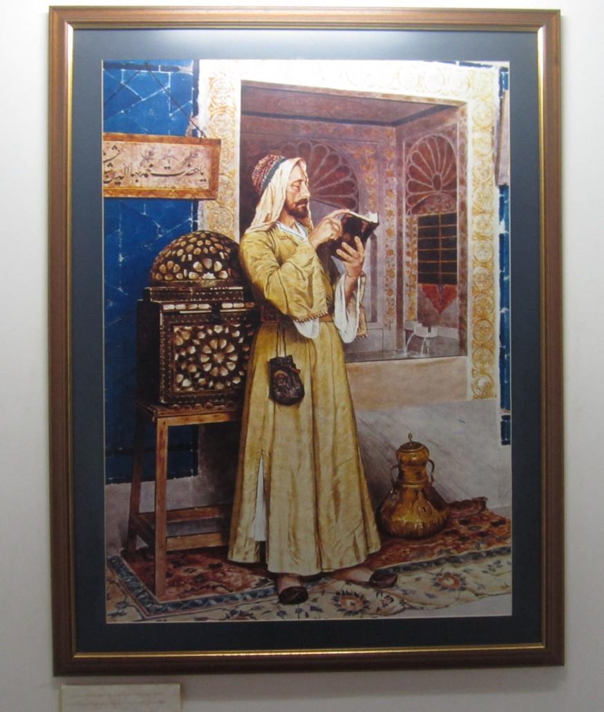 Ab-ı Hayat Çeşmesi (Osman Hamdi Bey)
